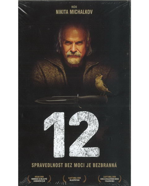 12 - DVD