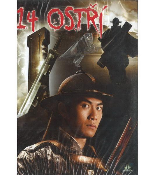 14 ostří - DVD digipack