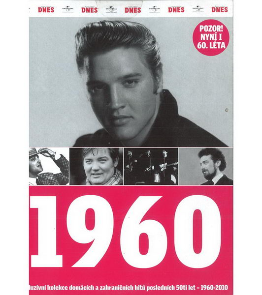 1960 - DVD