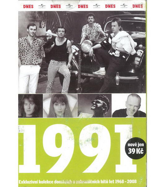 1991 - DVD