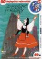 60 večerníčků - 24 - Čarodějné pohádky - DVD
