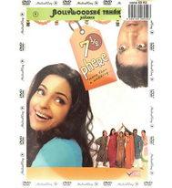 7 1/2 phere - DVD (původní znění, cz titulky)