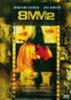 8 MM 2 - DVD