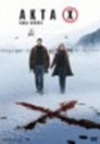 Akta X: Chci uvěřit - DVD