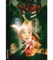 Animatrix ( digipack ) - DVD