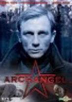 Archangel - DVD