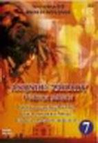 Asijské záhady 7 - Podivná setkání - DVD
