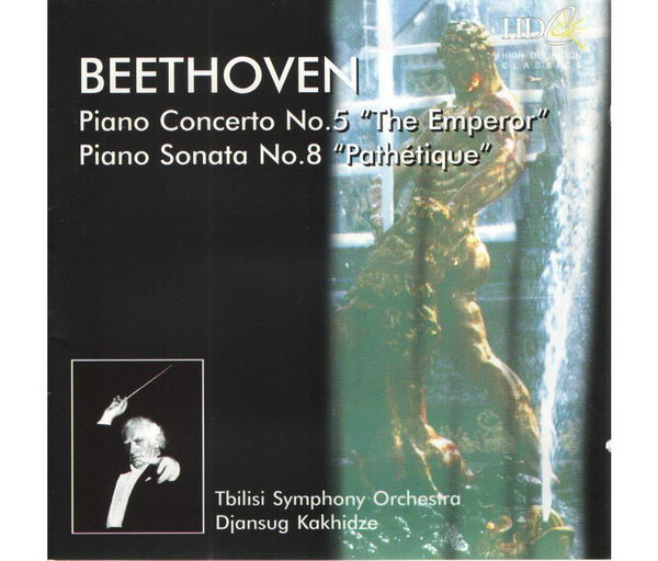 "Beethoven - Piano Concerto No.5 ""The Emperor"" Piano Sonata No.8 ""Pathétique"" - CD"