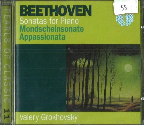 Beethoven - Sonatas for piano - CD