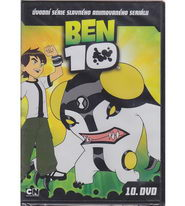Ben 10 1. série 10. DVD