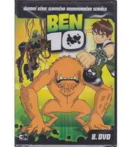 Ben 10 1. série 8. DVD