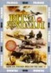 Bitva na Sinaji - DVD