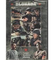 Blokáda I. - Luga - hranice obrany - DVD