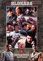 Blokáda III. - Leningradský metronom - DVD