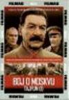 Boj o Moskvu: Tajfun 1 - DVD