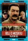 Boj o Moskvu: Tajfun 2 - DVD