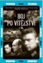Boj po vítězství 1 - DVD