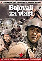 Bojovali za vlast 2 - DVD