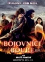 Bojovníci bouře - DVD
