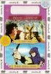 Bratři Grimmové: O zlaté huse + Příběhy Robina Hooda - DVD