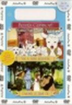 Bratři Grimmové: Vlk a sedm kůzlátek + Čaroděj ze země Oz - DVD
