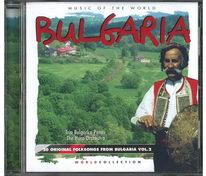 Bulgaria - CD