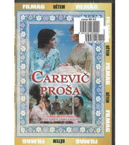 Carevič Proša - DVD