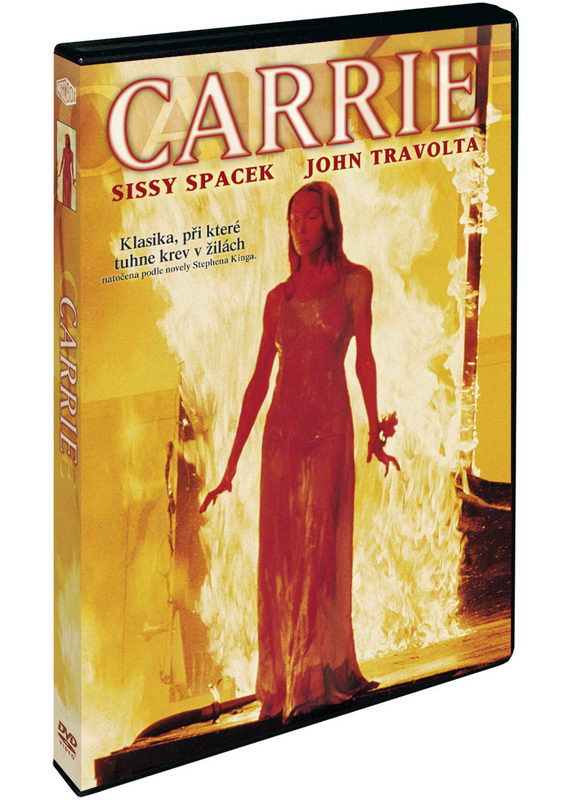 Carrie (1976) DVD