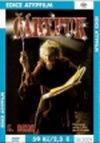 Čáryfuk 5 - DVD