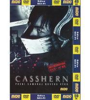 Casshern - DVD