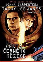 Cesta Černého měsíce - DVD
