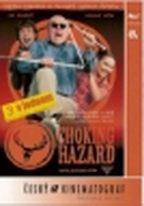 Choking hazard - DVD