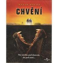 Chvění - DVD/digipack/