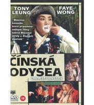 Čínská Odysea - DVD