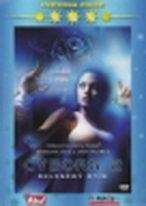 Cyborg 2 - Skleněný stín - DVD
