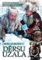 Děrsu Uzala ( pošetka ) - DVD