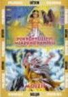 Dobrodružství mladého Ramsese / Mojžíš - DVD