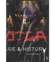 Doga - Live & History aneb Kurvastetady? - DVD