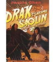 Drak z chrámu Šaolin 1: Bojovníci ze Šaolinu ( digipack ) DVD