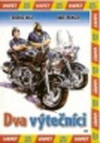 Dva výtečníci - DVD pošetka