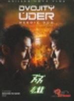 Dvojitý úder - DVD digipack