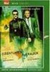 Džentlmen a frajer - DVD