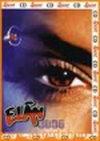 Elán - 3000 - DVD