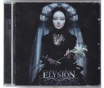 Elysion - Silent Scre3am - CD