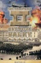 Encyklopedie II. světové války 16 - Waffen-SS - DVD