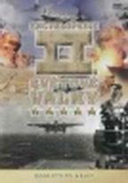Encyklopedie II. světové války 17 - Doolittlův nálet - DVD