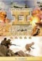 Encyklopedie II. světové války 20 - El Alamein - DVD