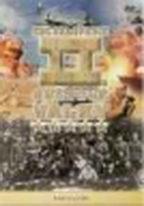 Encyklopedie II. světové války 23 - Partyzáni - DVD