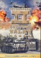 Encyklopedie II. světové války 42 - Operace Market Garden - 2. část - DVD