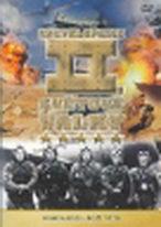 Encyklopedie II. světové války 46 - Kamikadze: Boží vítr - DVD